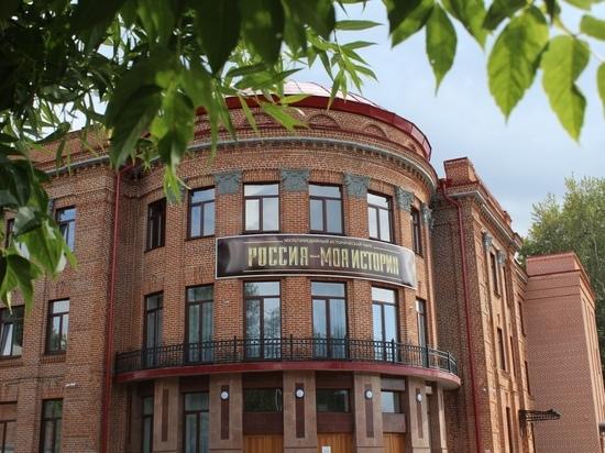 В Новосибирске открывается исторический парк «Россия – моя история»