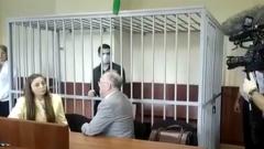 Суд над американским студентом в Москве сняли на видео