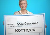 Хирург из Чувашии выиграла в лотерею коттедж