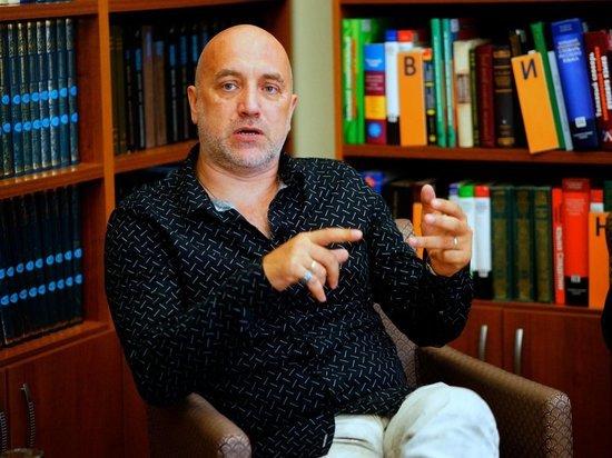 Известный писатель Захар Прилепин рассказал южноуральцам  о «детском миллионе»