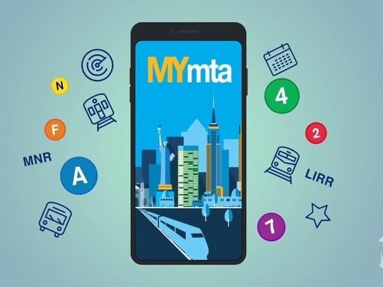 МТА создало приложение, позволяющее пассажирам  заранее узнать, в какой мере заполнен подъезжающий автобус
