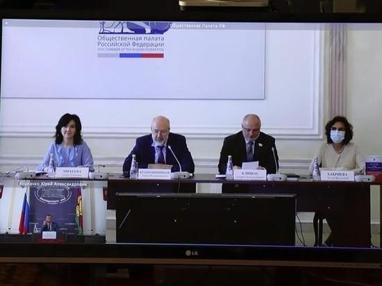 Юрий Бурлачко рассказал, как в кубанском законодательстве реализуют поправки, внесенные в Конституцию РФ