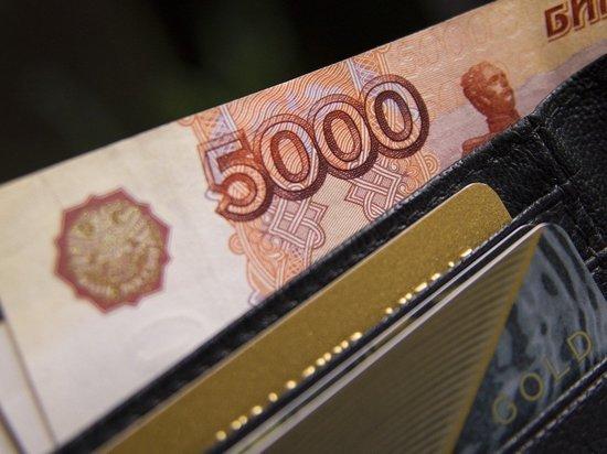 ba0a4216ba3f94386cede5c068c40ca0 - Россиян вынудили отдать детские пособия за долги
