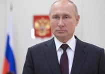 Путин распорядился ликвидировать