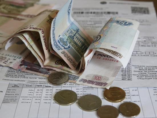 Правительство подкинет россиянам денег на оплату услуг ЖКХ