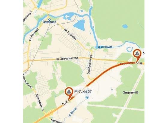 Трасса М7 «Волга» около Ногинска «поедет» по временной схеме