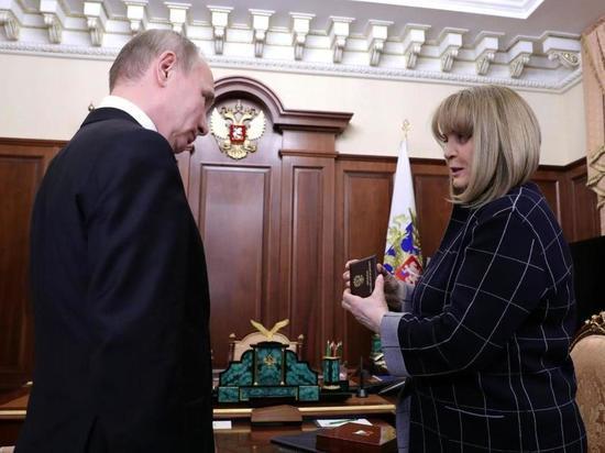 В ЦИК РФ не знают о депутатах-иностранцах в Госдуме