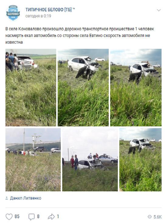 Молодой автомобилист попал в смертельную аварию на кузбасской трассе