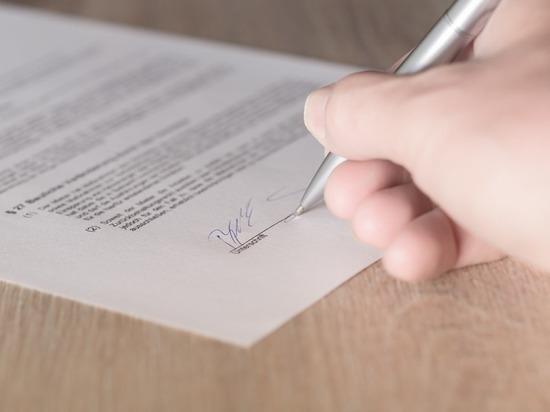 В Новом Уренгое подделали подписи жильцов в поддержку УК