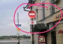 Астраханцам запретят ездить на набережную на автомобилях