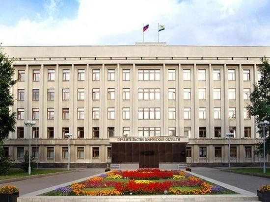 В Минтрансе Кировской области поменялась структура