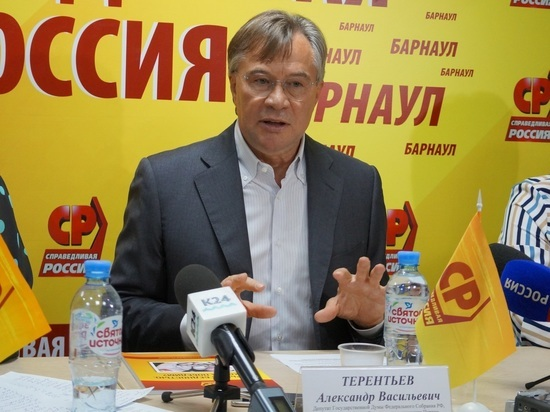 «Бедность - недопустима, а работающие люди не должны жить в нищете - это позор для государства», такова позиция партии «Справедливая Россия», которую представители алтайского регионального отделения озвучили в ходе пресс-конференции, состоявшейся 30 июля