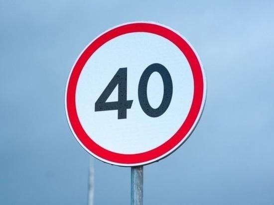 На нескольких улицах Чебоксар скоростной режим снизят до 30-50 км/ч