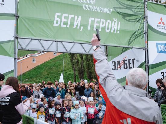 2 августа в Нижнем Новгороде пройдет