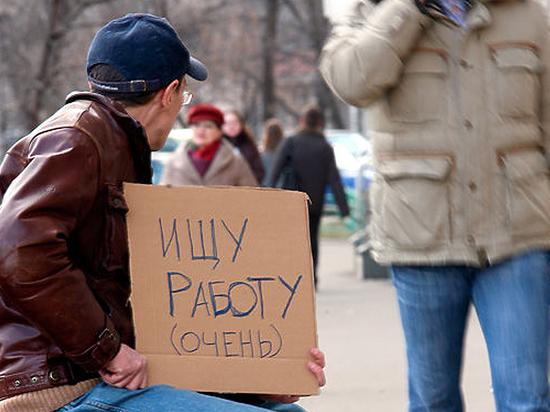 Будут ли получать безработные в Хакасии пособие около 36 тысяч рублей