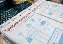 «Ростелеком» в Сибири научил пенсионеров развлекаться и учиться в онлайне
