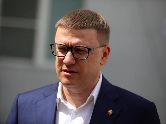 Губернатор Челябинской области намерен проинспектировать города и районы