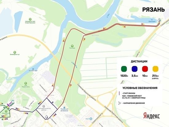Полумарафон «Рязанский Кремль 2020» пройдет 2 августа