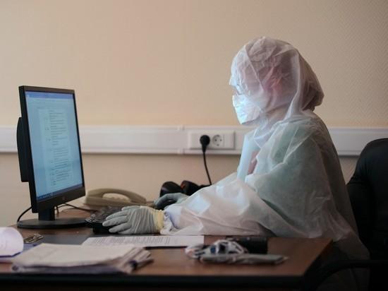 В Подмосковье выявили 150 новых случаев коронавируса
