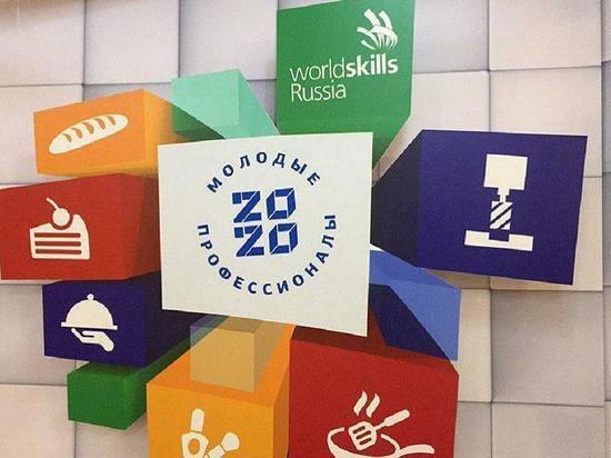 Тюменцы поборются за место в финале WorldSkills Russia – 2020