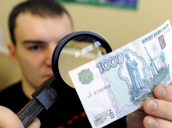 Фальшивых купюр в Ивановской области стало меньше