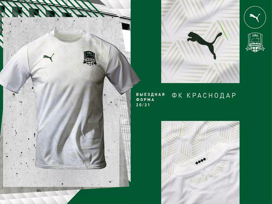ФК «Краснодар» презентовал свою новую сезонную форму