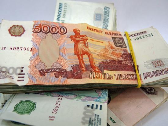 Немалый ажиотаж среди мам вызвала интернет-петиция жительницы Новосибирска Натальи Бусаровой, попросившей власти в третий раз облагодетельствовать народ - выплатить пособия 10 000 рублей на детей в августе