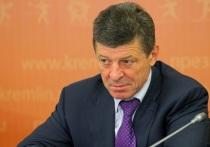 В Кремле негативно оценили публикацию письма Козака в украинских СМИ