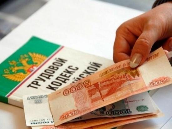 В Калмыкии расплатились с долгами бывшим работникам «Медснаба»