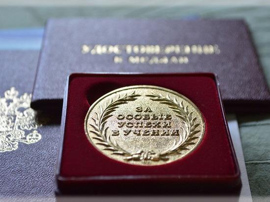 В Ноябрьске 69 ребят окончили школу с «золотой» медалью