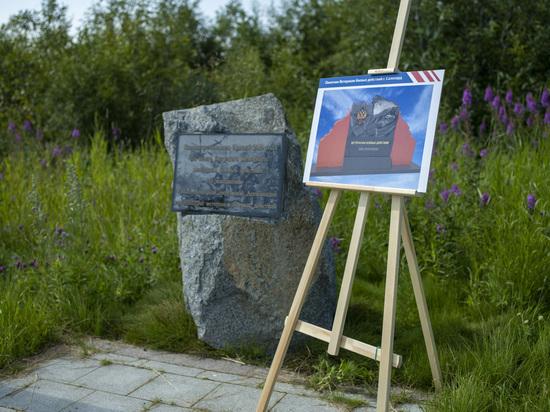 В Салехарде появится мемориал ветеранам боевых действий