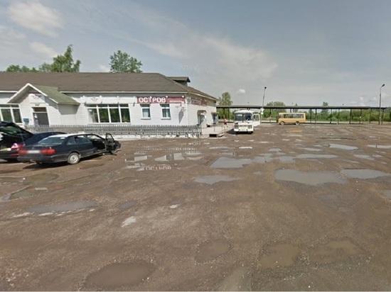 Площадь у островского автовокзала могут отремонтировать в этом году