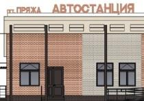 К столетию Карелии в Пряже строят современный автовокзал