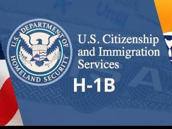 Рабочая виза: H1-B будут выдавать штаты?