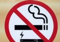 Путин приравнял вейпы и кальяны к сигаретам