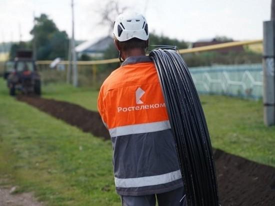 «Ростелеком» подключил к интернету более 250 социально значимых объектов Бурятии