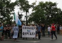 Мэрия Хабаровская насчитала 3,5 тысячи человек на митинге за Фургала