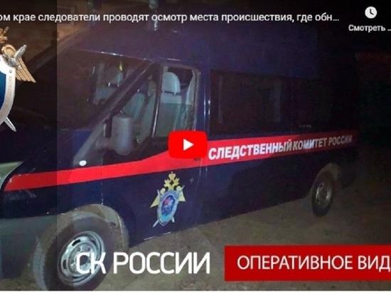 Опубликовано видео с алтайской турбазы, где погибла семья из Барнаула