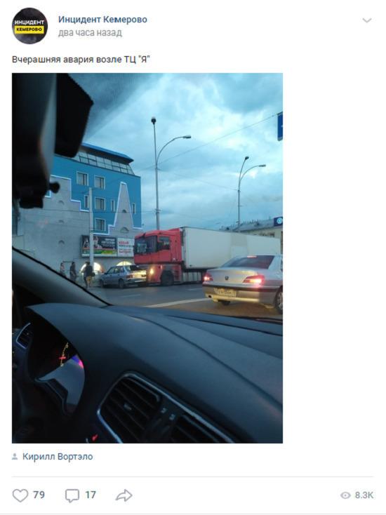 ДТП с фурой и отечественной легковушкой произошло в центре Кемерова