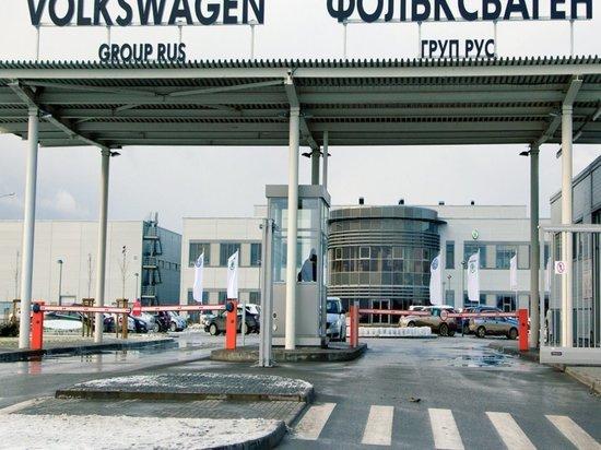 Volkswagen приостанавливает сборку автомобилей в Калуге