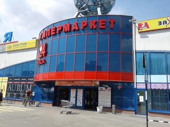 В Воронеже маршрут до гипермаркета «Линия» будет изменен