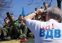 В условиях COVID-19 день ВДВ в Пскове отметят в закрытом режиме
