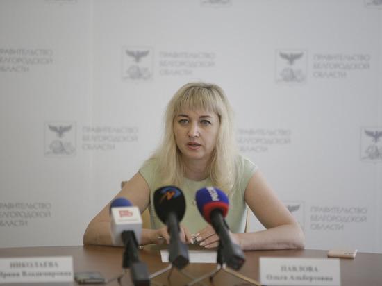 С 3 августа в Белгородской области откроются детские сады