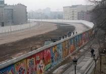 Россия превратится в ГДР: тенденции социально-экономического развития страны настораживают