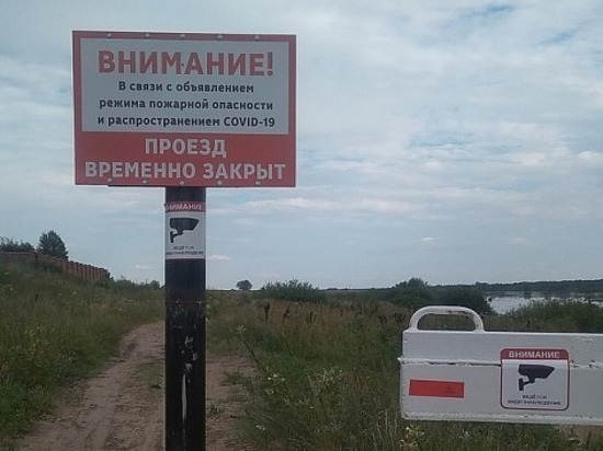 Под Рязанью из-за коронавируса запретили проезд к озеру