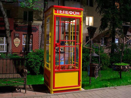 На Смоленской улице в Витебске появился арт-объект времен СССР