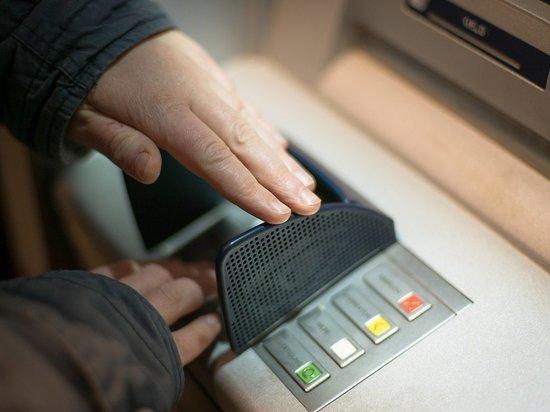 В Муроме мужчина присвоил оставленные в банкомате деньги