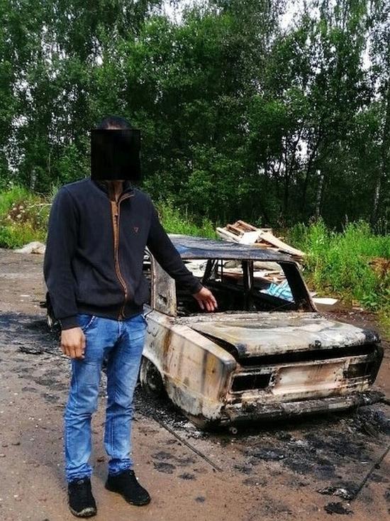 В Десногорске задержаны подозреваемые в угоне и сожжении машины