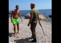 """Семья россиян, приехавшая на пляж крымского санатория """"Форос"""", была избита местным секьюрити"""