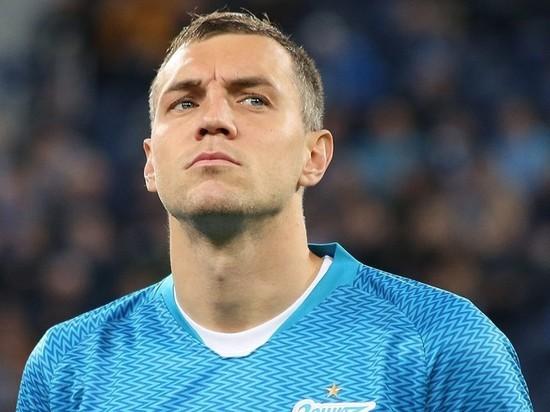 Дзюбу признали лучшим футболистом Чемпионата России